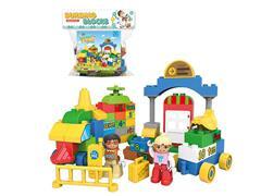 Blocks(67pcs) toys