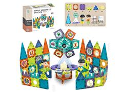 Magnetism Block(155PCS) toys