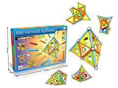 Magnetism Block(68PCS) toys