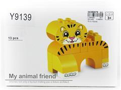 Blocks(13pcsd) toys