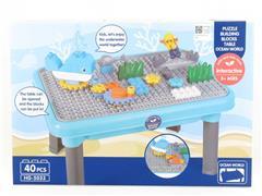 Building Block Table(40PCS)