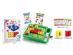 Elementary Sudoku Game