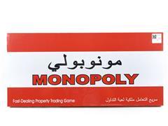 Monopoly toys