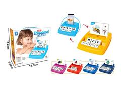 2in1 Word Spelling Machine toys