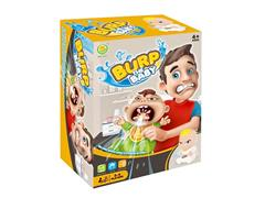Water Children's Game toys