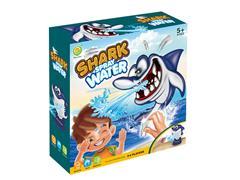 Shark Water Spray Game toys