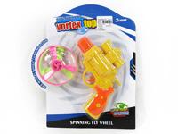 Top Gun toys