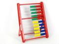 Abacus(3C)