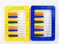 Abacus(2C)