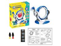 3D Magic Maker toys