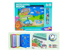 Water Painting Books toys