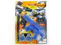 Gun Set(2in1)