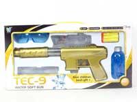 Crystal Bullet Gun Set W/L_Infrared