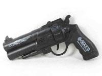 Fire Stone Gun
