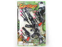 Toy Gun(3in1)