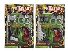Soft Bullet Gun Set(2S)