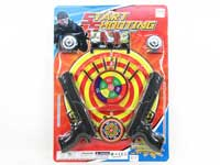 Toys Gun Set(2in1)