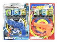 Toys Gun Set(2S2C)
