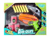 Soft Bullet Gun Set