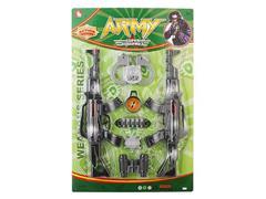 Fire Stone Gun Set(2in1) toys