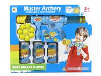 Gun Set with EVA Soft Bullet