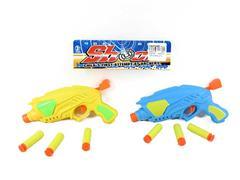 Soft Bullet Gun(2C) toys