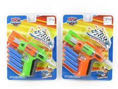 Soft Bullet Gun Set(2C)