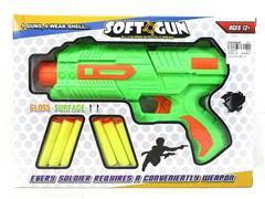 EVA Soft Bullet Gun(3C) toys