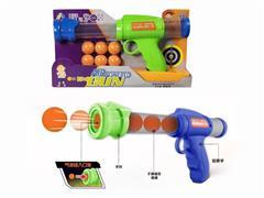 Aerodynamic Gun
