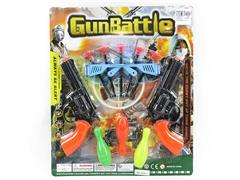 Soft Bullet Gun Set(2in1) toys