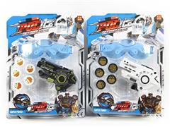 Shoot Gun Set(2C) toys