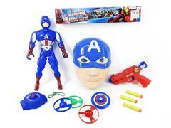 EVA Soft Bullet Gun & Captain America W/L