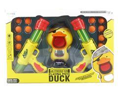 Aerodynamic Gun(2in1) toys