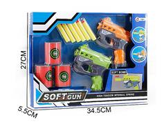 EVA Soft Bullet Gun Set(2in1)