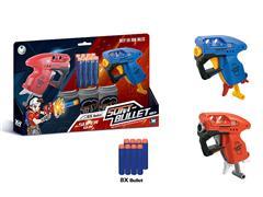 EVA Soft Bullet Gun Set(2in1)