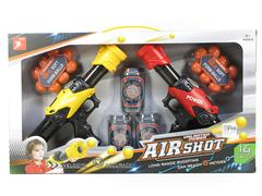 Aerodynamic Gun Set(2in1)