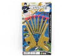 Toys Gun(2in1) toys
