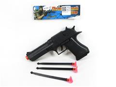 Toys Gun toys