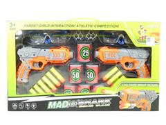 EVA Soft Bullet Gun Set(2in1) toys