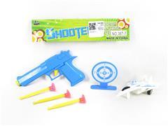 Toys Gun &  Free Wheel Plane toys
