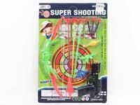 Bow & Arrow Set & Soft Bullet Gun