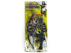 Bow_Arrow & Toys Gun toys