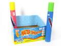 Water Gun(24in1)