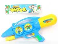 Water Gun(2C)