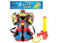 Water Gun(2S)