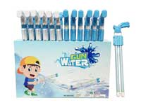 Water Gun(24in1)