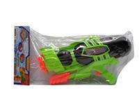 Water Gun toys