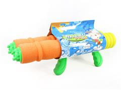 45cm Water Cannons(2C) toys