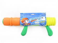 41cm Water Cannons(2C) toys