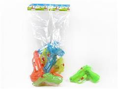 Water Gun(8in1) toys
